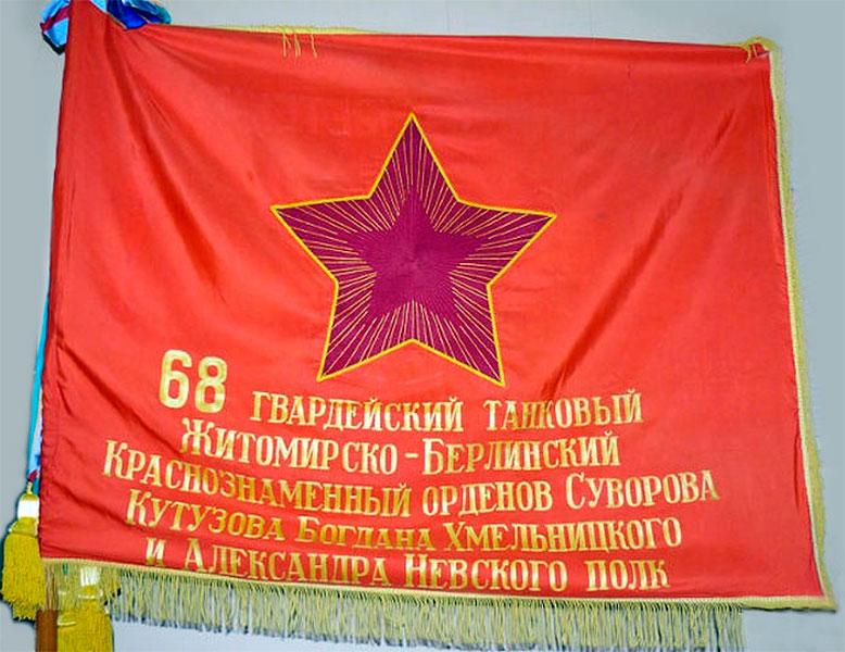 С октября 1999 г по апрель 2001 года личный состав бригады принимал участие в контртеррористической операции на