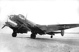 Дальний бомбардировщик Ер-2.