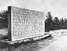 Памятный знак на аэродроме Когула, открытый в 70-х годах.